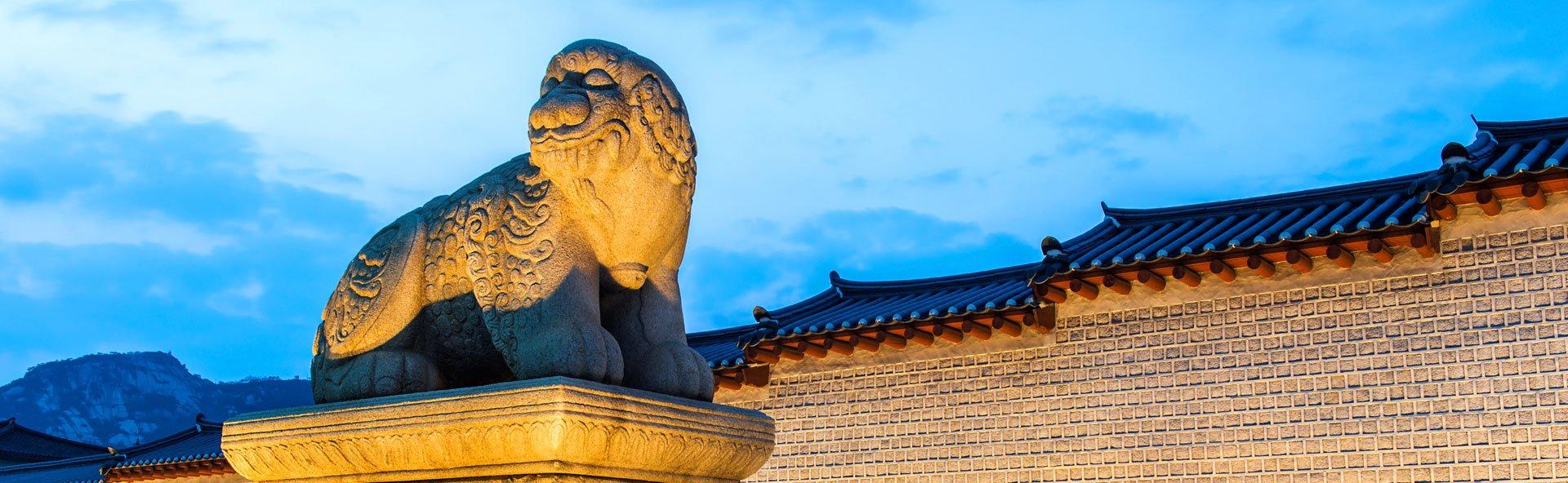 Gyeongbokgung Palace Traditional Statue of Lion
