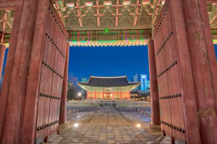 Opened gate leandig to Geunjeongjeon Hall in Gyeongbokgung Palace